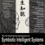 The 1st International Symposium on Symbiotic Intelligent Systemsの開催
