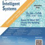 The 2nd International Symposium on Symbiotic Intelligent Systems